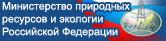 mnr.gov.ru